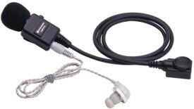 《CMP815》(スタンダード/タイピン付きマイク&イヤホン)特定小電力無線機用