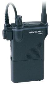 【ポイント10倍】《HX824/L》(スタンダード/特定小電力無線機)同時通話タイプの定番!免許不要の軽量小型トランシーバー(ロングアンテナまたはショートアンテナ)