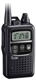 無線機《IC-4300》(アイコム/特定小電力トランシーバー)超軽量コンパクト!電池1本で約33時間・IP55相当の防塵防水性能!免許・資格不要の特定小電力無線機!(IC4300)