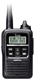 《IC-DPR3》(アイコム/業務用簡易無線機)1W無線機 資格不要の1Wデジタルトランシーバーがオールインワンパッケージで!【おすすめ】