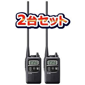 《IC-4300L×2》無線機2台セット(アイコム/特定小電力トランシーバー)通話距離重視のロングアンテナタイプ!免許・資格不要の特定小電力無線機を2台セットで!(IC4300L)