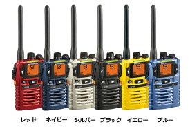 《CL120A》【送料無料】モトローラ/特定小電力トランシーバー