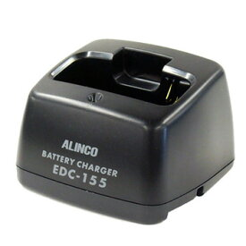 《EDC-155R》(アルインコ/シングル急速連結スタンド ACアダプター別売)最大6個まで連結可能 特定小電力無線機 DJ-P24/DJ-R100D/DJ-P25用