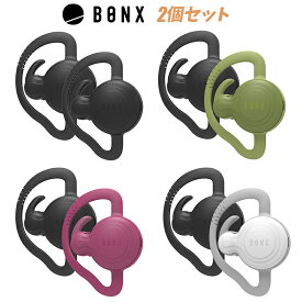 《BONX GRIP 2個パック》ボンクスグリップ エクストリームコミュニケーションギア免許不要!スマホアプリでどんな距離でも会話ができる小型ウェアラブルトランシーバー【人気】【おすすめ】Black(BX2-MBK4) White(BX2-MWH4) Pink(BX2-MPN4) Green(BX2-MGN4)