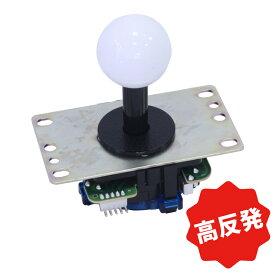 【静音】【高反発】基板タイプジョイスティックレバー 平鉄板/シャフトカバー付※レバーボールは付属致しません。