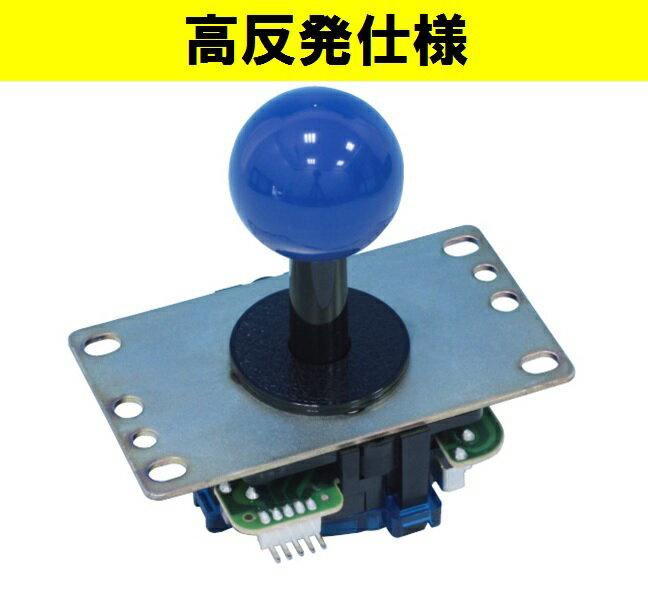 【静音】【高反発】基板タイプジョイスティックレバー 平鉄板/シャフトカバー付