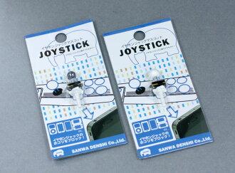 Joystick type earphones Jack mascot