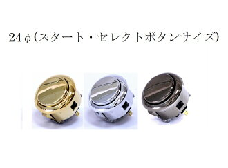 Fit metallic; expression push button 24 Φ
