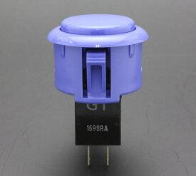 ハメ込み式押しボタン30φリードSWタイプ(ビデオゲームボタンサイズ) 【OBSF-30RG】