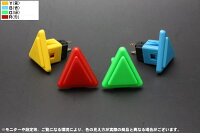 ハメ込み式押しボタン24φ三角【OBSF-24TR】