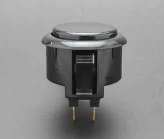 Wireless pushbutton 30 mm diameter (video game button size)