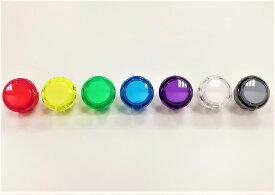 ハメ込み式クリア押しボタン30φ (ビデオゲームボタンサイズ)【OBSC-30】