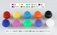 ハメ込み式押しボタン24φ【OBSF-24】