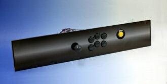控制面板液晶显示器外壳