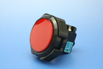 Illuminated push button flat-panel 60 mm diameter round type (micro switches integrated) (no ramp)