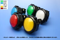 照光式押しボタン薄型ドーム60φ(マイクロスイッチ一体型)(LEDランプ)【OBSA-60UMQ】