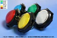 照光式押しボタン薄型ドーム100φ(マイクロスイッチ一体型)(LEDランプ)【OBSA-100UMQ】