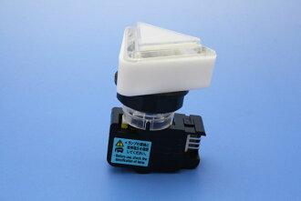 照明的类型按钮纯平明确 30 毫米三角形 (簧片开关类型) (领导)