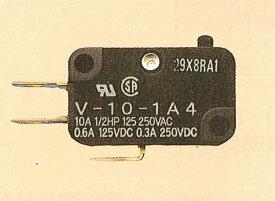 オムロン製マイクロスイッチ[押圧100g] 【MS-O-3】薄型ボタン60φ以下標準品