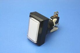 ♪音ゲー♪【メーカー純正品】照光式押しボタン薄型45φ長方形 ホワイト(旧型ランプホルダー)(ランプ無し)【OBSA-45UK-W-LN】