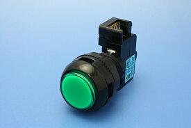 照光式押しボタンA型30φ丸型(旧型ランプホルダー)(ウェッジ球ランプ)【OBSA-30AM】