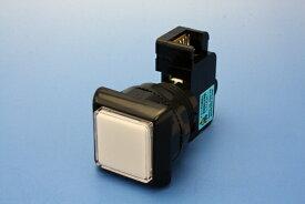 照光式押しボタンA型30φ正方形(旧型ランプホルダー)(ウェッジ球ランプ)【OBSA-30AK】