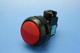 照光式押しボタンA型45φ丸型(旧型ランプホルダー)(ランプ無し)【OBSA-45AM】