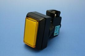 照光式押しボタンA型45φ長方形(旧型ランプホルダー)(ランプ無し)【OBSA-45AK】