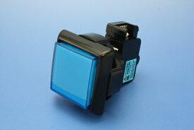 照光式押しボタンA型45φ正方形(旧型ランプホルダー)(ランプ無し)【OBSA-45AKK】