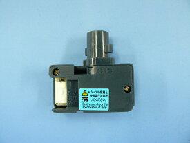 照光式専用 ワンタッチランプホルダー(フォトスイッチ一体型) 【OBSA-LHSXF-LN】
