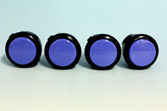 Wireless pushbutton 30 mm diameter (video game button size) 4 pieces 1 set