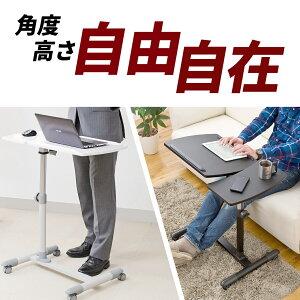 ノートパソコンスタンドサイドテーブルテーブル分割タイプノートPC台キャスター付高さ&角度調節可能