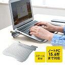 ノートパソコンスタンド スチール製 角度約15度 姿勢 タブレットPCスタンド エルゴノミクス ノートパソコン台 ノートP…