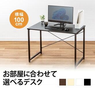 sanwadirect simple work desk office desk 100cm 60cm in depth in