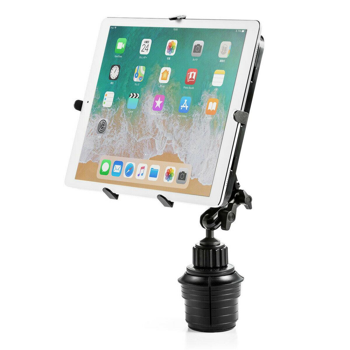iPad・タブレット車載ホルダーアーム カップホルダー・ドリンクホルダー設置 9.7〜13インチ対応 [100-LATAB007]【サンワダイレクト限定品】【送料無料】