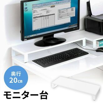 On desk level LCD monitor stands 20cm in depth pastel color fashion on desk rack monitor stand