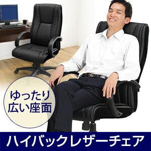 レザーチェア ハイバック ロッキング パソコンチェア オフィスチェア 椅子 [100-SNC023]【サンワダイレクト限定品】【送料無料】