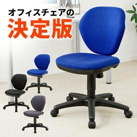 オフィスチェア ロッキング ブラック・ブルー・グレー デスクチェア キャスター付 会社 教室 事務椅子 学習椅子 学習チェア 事務用椅子 パソコンチェア