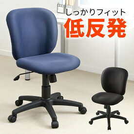 オフィスチェア 低反発クッション ロッキング キャスター 事務椅子 学習椅子 ブラック ブルー