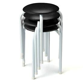 【まとめ割 4脚セット】丸椅子 パイプ椅子 積み重ねて収納可能 ブラック・ブルー・レッド オフィスチェア 椅子 会議用イス スツール スタッキング ミーティングチェア パイプ椅子