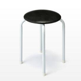 丸椅子 積み重ねて収納可能 ブラック・ブルー・ホワイト オフィスチェア 椅子 会議用イス スツール スタッキング ミーティングチェア パイプ椅子