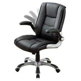 レザーチェア ブラック アームレスト 跳ね上げ式 可動肘 ロッキング プレジデントチェア オフィスチェア 椅子