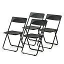 折りたたみ椅子 デザインチェア 1脚 おしゃれ SLIM ダイニングチェア フォールディングチェア スタッキングチェア SLI…