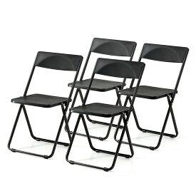 折りたたみ椅子 デザインチェア 1脚 おしゃれ SLIM ダイニングチェア フォールディングチェア スタッキングチェア SLIM オフィスチェア 椅子 会議用イス スツール ミーティングチェア