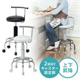キッチンチェア キッチン椅子 カウンターチェア バーチェア デザインチェア レザーチェア ハイスツール ハイチェア ラウンドチェア 丸椅子 キャスター付き アジャスター 固定脚 背もたれ付き 回転 腰痛対策 おしゃれ かわいい 椅子 イス いす チェアー 敬老の日