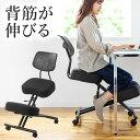 バランスチェア 背筋が伸びる ガス圧昇降 大人用 腰痛対策 背もたれ キャスター付き ブラック オフィスチェア 椅子 姿…