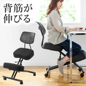 バランスチェア 背筋が伸びる ガス圧昇降 大人用 腰痛対策 背もたれ キャスター付き ブラック オフィスチェア 椅子 姿勢 腰 背中が伸びる プロポーション 姿勢が良くなる 姿勢矯正 バランス
