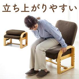 高座椅子 リクライニング コンパクト 背もたれ3段階角度調整 座面3段階高さ調整 背もたれ折りたたみ可能 ブラウン 高齢者 ローチェア ローソファ ソファ おしゃれ かわいい 肘掛け付き
