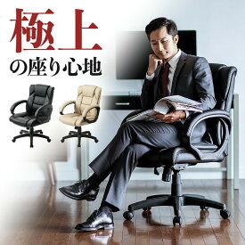 プレジデントチェア ロッキング ミドルバック PUレザー キャスター・肘掛け付き レザーチェア オフィスチェア パソコンチェア オフィスチェア 社長椅子 椅子