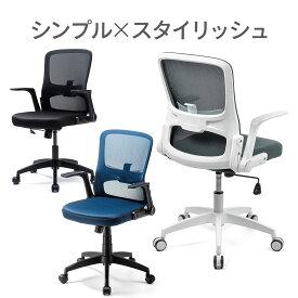 メッシュチェア オフィスチェア ホワイト 白 おしゃれ ロッキング ミドルバック ランバーサポート 事務椅子 パソコンチェア デスクチェア PCチェア ワークチェア チェアー 椅子 いす イス